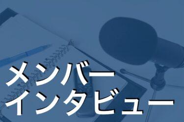 通常コース Piano 桜庭さん インタビュー